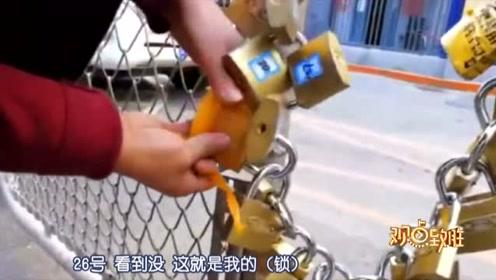像极了爱情!小区大门挂32把锁每户一把钥匙