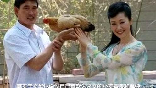 于文华全家照,丈夫宠着她,女儿长得很像她,却害朱之文险离婚