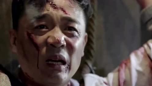 谍战深海之惊蛰:陈山揭穿乔瑜生的事情,乔瑜无言以对被处决