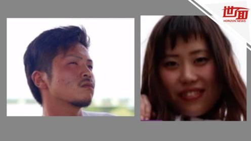 日本女子帮闺蜜去前男友家拿行李 被砍15刀身亡