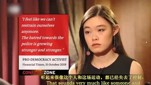 """完整视频 """"反中乱港代言人"""" 邵岚被德国记者怼到语无伦次"""