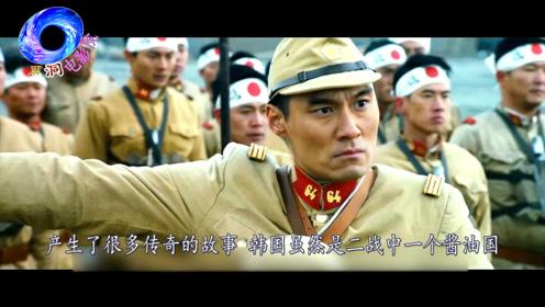 二战中最传奇的韩国人,先加入日军后加入苏军,最后成为德国纳粹