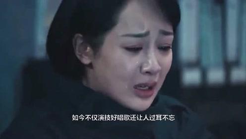 杨紫魔性的《小邋遢》又来了,这调皮样真可爱!刘涛都被逗笑了