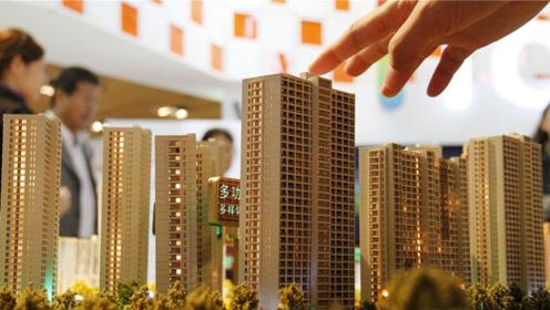 楼市大动作!这个地方144㎡以下住宅取消豪宅税,能省几十万