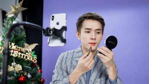 从李佳琦到王俊凯,男性美妆占领市场,直播成了95后种草基地!