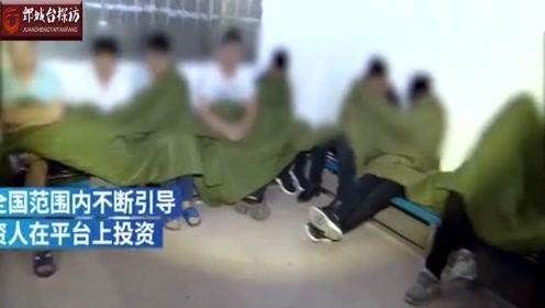 警方:不要轻信美女理财师!都是假的!广东一诈骗窝点被警方连锅端!