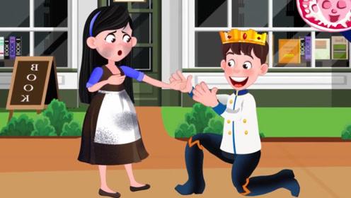 女孩一直被欺负,意外得到天使的帮助,变成公主去邂逅帅气王子!