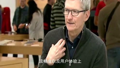 库克这次来真的了,直降2689大甩卖!网友感叹苹果11买早了