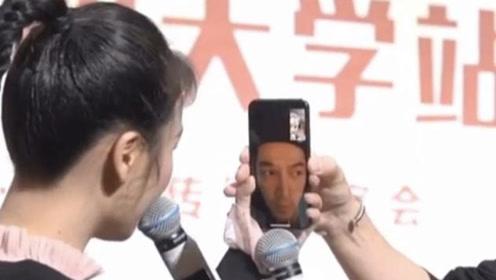 """马思纯与胡歌连线视频 当众调侃""""你未婚"""""""