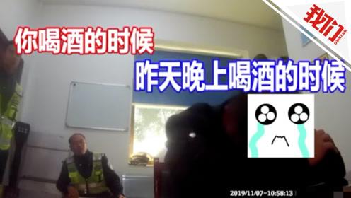 """长沙现女警版""""华少"""":31秒狂蹦159字似机关炮 怼哭酒驾公交司机"""