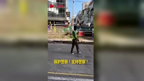 支持警察,保护警察!元朗街坊喊出的每句话都让人感动的要哭