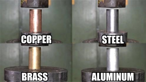 在液压机下,不同的金属能够坚持多长的时间呢?一起来见识下!