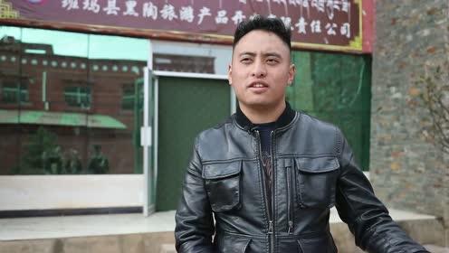 2019年11月15日财经新闻(高清)