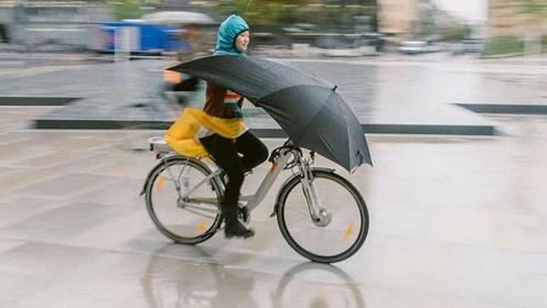 荣获德国设计大奖的雨伞,下雨骑车再不用愁了,网友:创意真不错