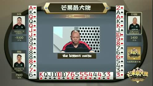 庄家手拿AAKK的大牌,只给两家过一张牌的机会,轻松赢得牌局