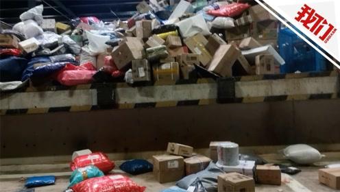 航拍福州双十一快递暴力分拣乱象:快递员踩在包裹堆上随意扔
