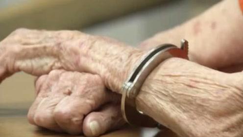 被判处无期徒刑的犯人,如果不能动了,老了,监狱会如何处理?