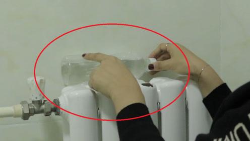 冬天开暖气,为什么要在暖气片上放瓶水?今天可算明白了,涨知识