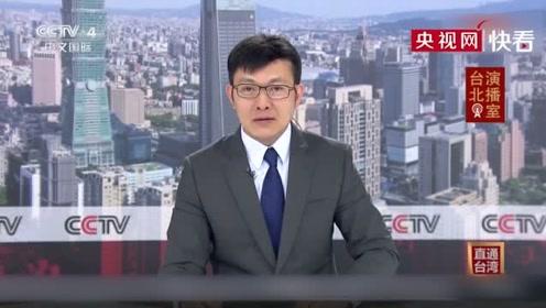 吴敦义:愿意下调不分区排位 希望保留邱毅