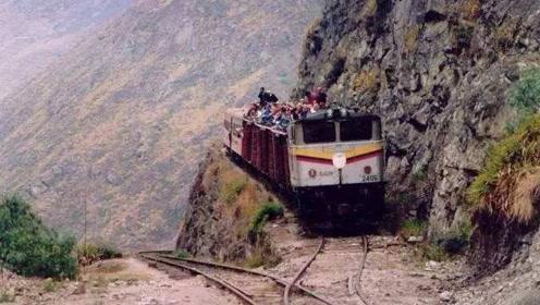 世界上最恐怖的铁路,落差可达1000米,仅12公里却要开2小时!