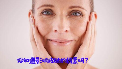 为什么你的皮肤容易老化?可能是这些原因造成的,你中招了吗?