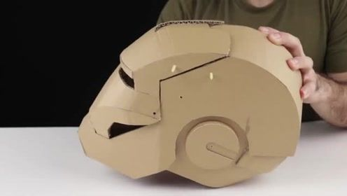 用拥有一个钢铁侠头盔?试试用纸板做一个吧!