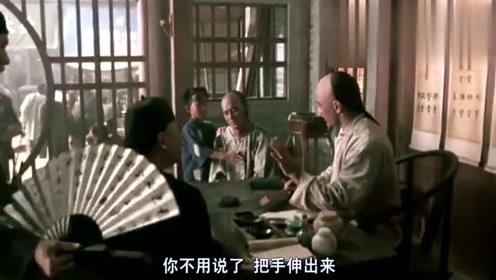 影视经典:这才是好医生,贵人吃贵药,一句话就可以劫富济贫!