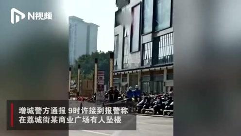 广州增城警方通报一女子坠楼,初步排除他杀,疑似患有抑郁症