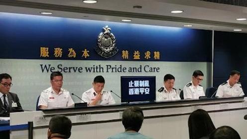 暴力活动再次升级!港警:暴徒正在打烂烧毁香港,我们的家
