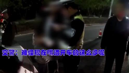 驾校教练酒驾被查,交警:难怪喝酒开车的这么多,全是你教出来的
