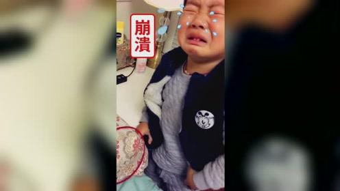 消防蜀黍小迷弟!男孩感冒错过消防演习崩溃大哭:我再也不生病了