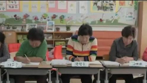 生育率低学生荒?韩国一小学招收老奶奶上一年级