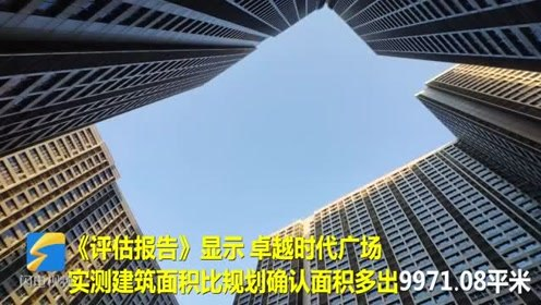 记者探访济南卓越时代广场 地下商铺小面积的只能容一辆自行车