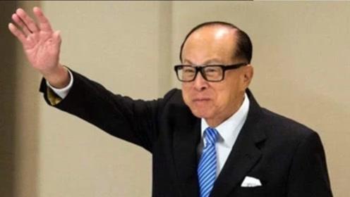 """""""操纵""""香港,带近万亿撤出中国,今""""马失前蹄""""痛失1400亿"""