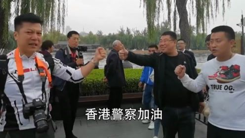 """这名退休的""""硬汉""""港警哭了 内地游客齐撑大喊:香港警察加油!"""
