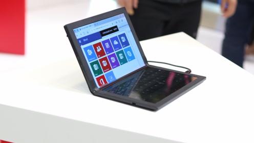 全球首款可折叠屏电脑 长什么样?