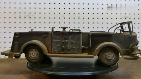废品站淘来的破旧消防车,老师傅拆开一看乐了,这回算是捡了回漏