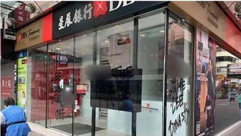 乱港暴徒盯上星展银行、喷涂侮辱李显龙标语 惹毛新加坡网民