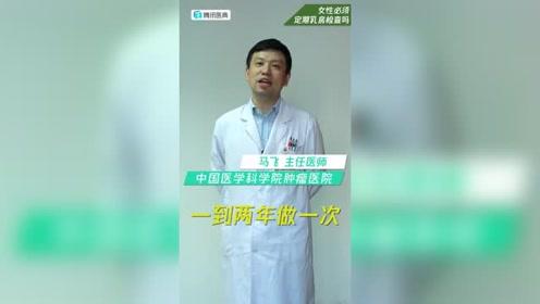 女性去医院检查乳房,选超声还是X光?医生:看乳房大小