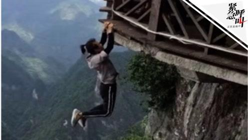紧急呼叫丨高空极限第一人吴永宁坠亡案二审 叔叔回忆:他为赚钱去玩命不值