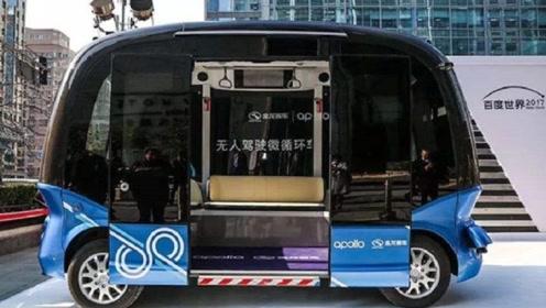 好消息功能全,效率高!中国第一条自动驾驶商用运营线路落地武汉