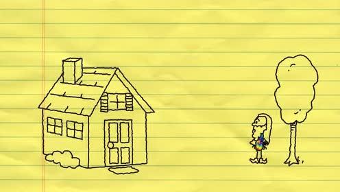 《搞笑铅笔人》这是一支有魔法的铅笔!他可以画木林和人物