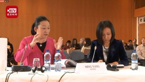 孙杨母亲杨明出席听证会 称后悔没有给警察打电话记录检查情况