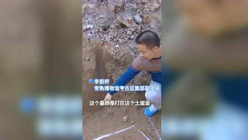 居民翻建房屋,地下挖出10座古墓,我太难了!