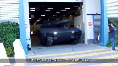 """见过""""隐形坦克""""吗?可以瞬间变成""""小轿车"""",美俄都造不出来"""