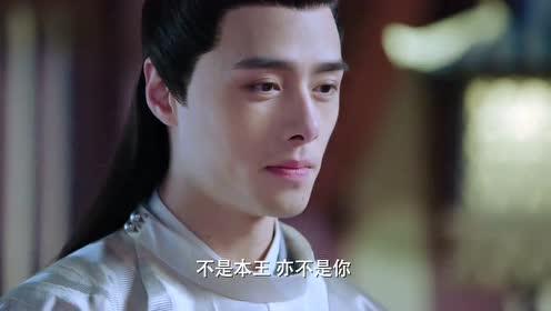 王爷深情表白王妃,王妃没想到他能说出这么多的甜言蜜语,太逗了!