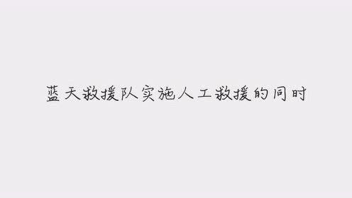 四川大竹清河古镇老街一民房垮塌 5名群众被困其中2人经抢救无效死亡