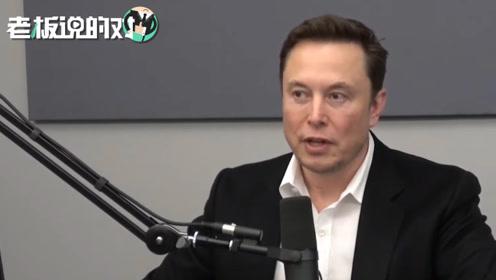 马斯克:人类不可能胜过超级计算机,只能选择人机结合