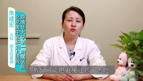小儿哮喘饮食注意事项有哪些
