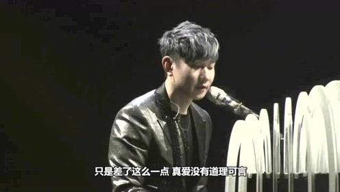 面对田馥甄恋情曝光,林俊杰伤心:你找的人有我那么爱你吗?